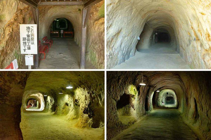 吉見百穴の地下軍需工場跡