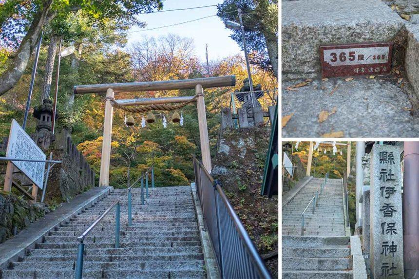 伊香保神社の入り口
