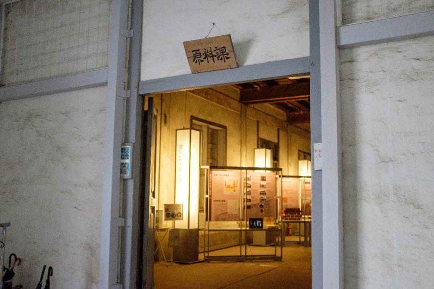 富岡製糸場の展示室入り口