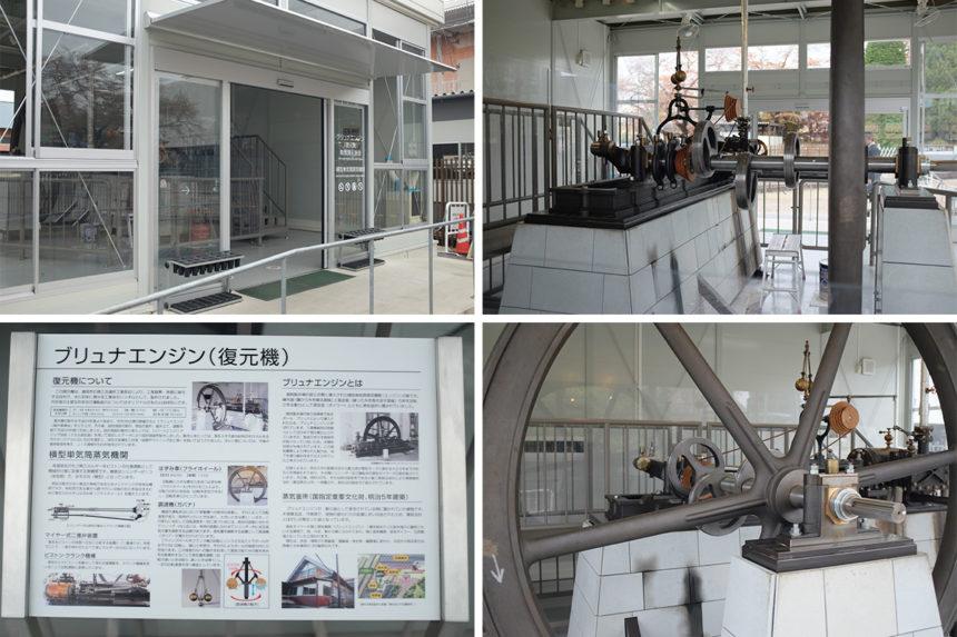 富岡製糸場のブリュナエンジンの復元機