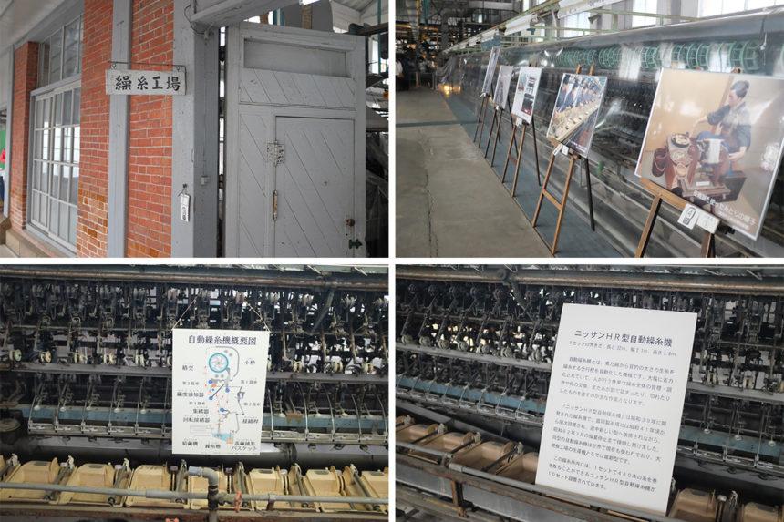 富岡製糸場の繰糸工場