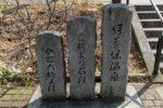 伊香保石段街の温泉に食べ歩きなどおすすめ散策スポットを紹介!