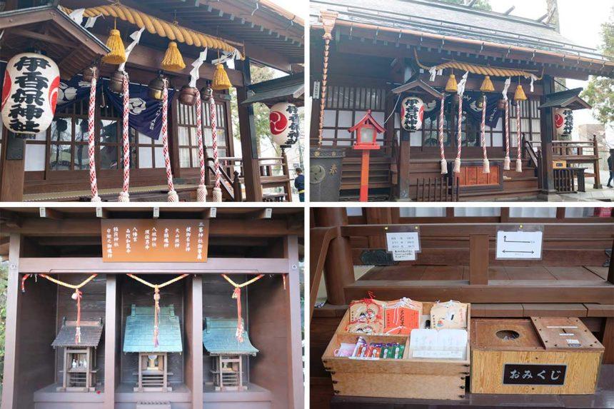 伊香保神社の風景