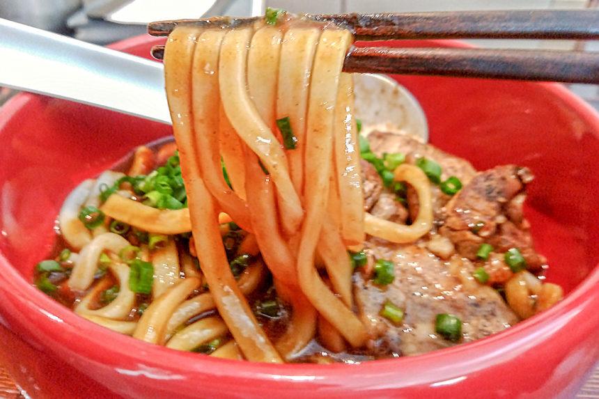 遊喜庵のガラマーチャうどんの麺
