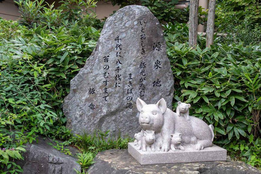 サイボクハムにある源泉地の石像