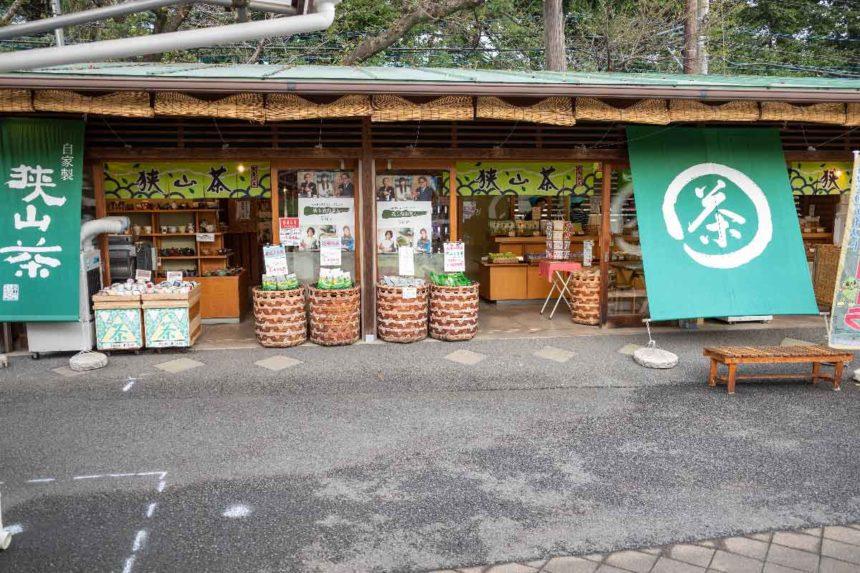 サイボクハムにある狭山茶の店