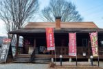 全国丼グランプリ5年連続金賞の豚玉丼を食べに「たぬ金亭」に行こう!