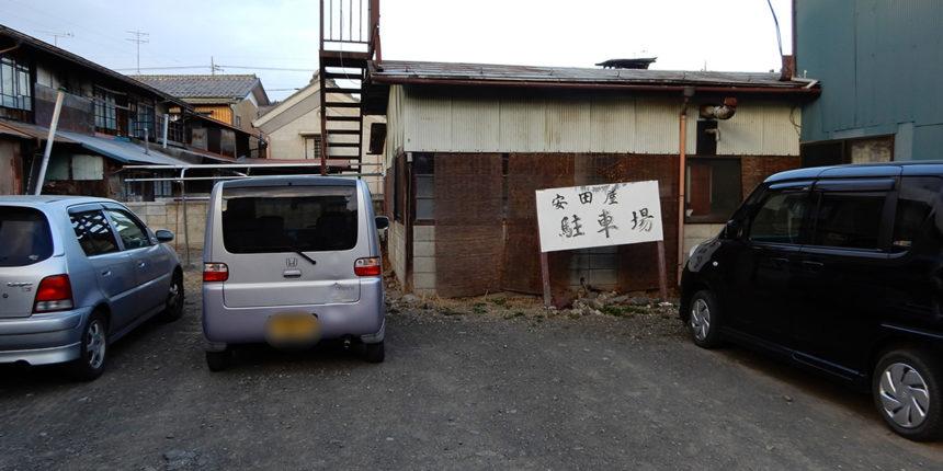 安田屋小鹿野店の駐車場