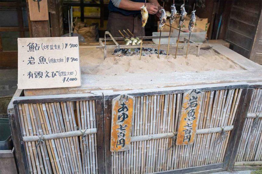 草津温泉「山マタギと海番屋」の川魚