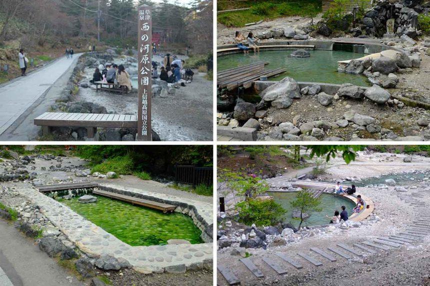 草津温泉西の河原温泉の足湯