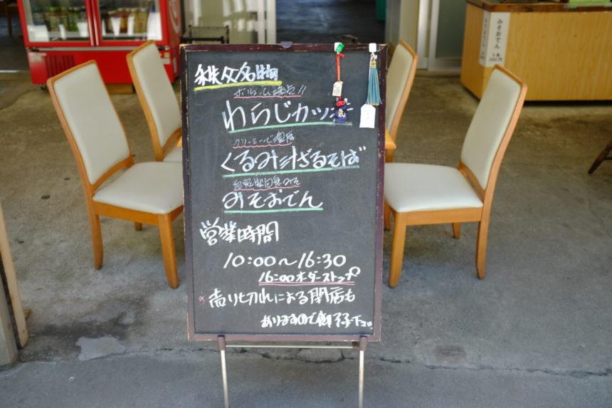 大島屋の看板