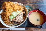 「ちんばた」の「秩父名物W丼」は豚みそ丼とわらじかつ丼を一度で楽しめる贅沢丼!