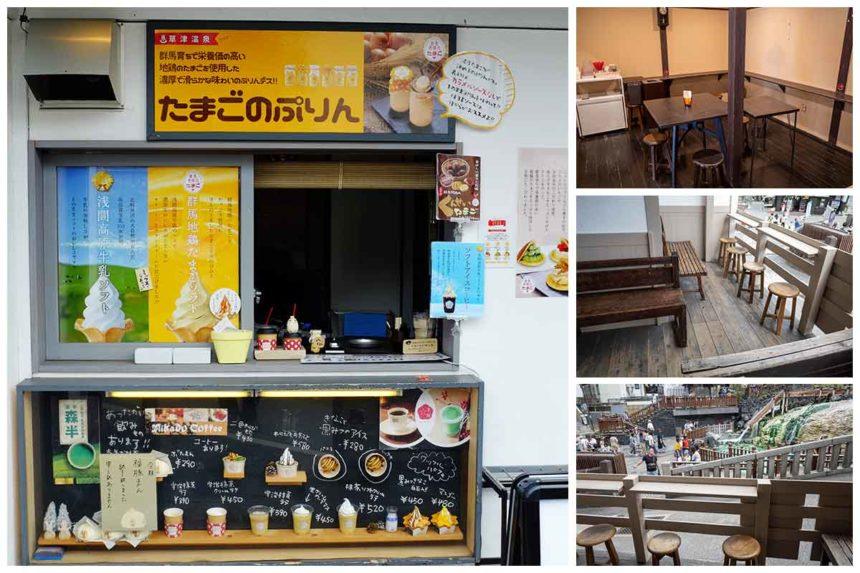 花咲カフェ