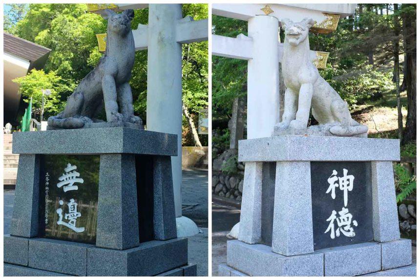 三峯神社の三ツ鳥居の狛犬