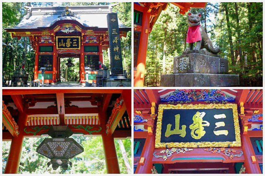 三峯神社の随身門のいろいろ