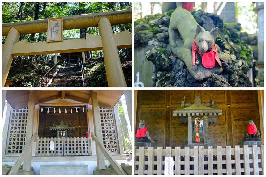 三峯神社の御仮屋