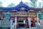 関東屈指のパワースポット!秩父「三峯神社」にパワーをもらいに行こう!