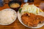 草津温泉「とんかつの店 とん香」で絶品とんかつを食べよう!