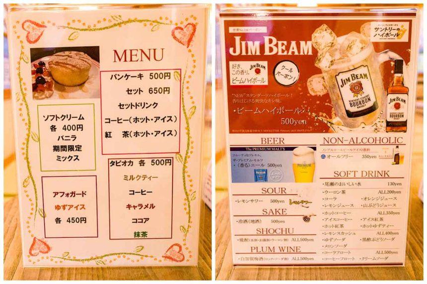草津温泉「大滝乃湯」のラウンジカフェの卓上のメニュー
